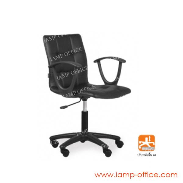เก้าอี้สำนักงาน รุ่น MINI 01/A
