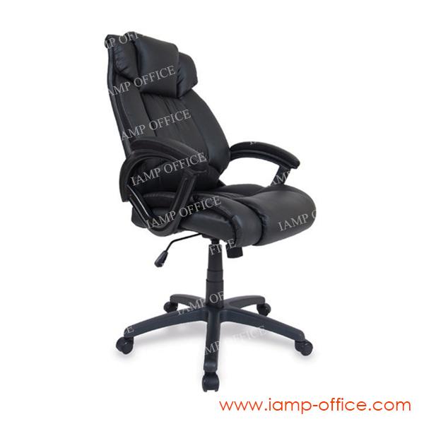 เก้าอี้ผู้บริหารสำนักงาน รุ่น BASTIEN รหัส BAT-3