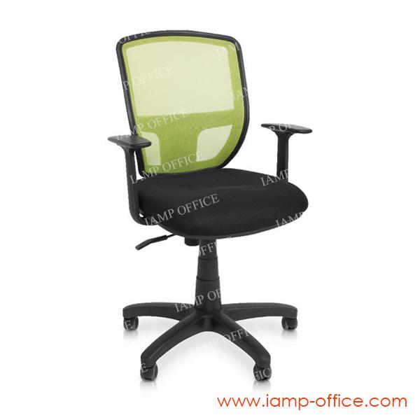 เก้าอี้สำนักงาน รุ่น MADDOX รหัส MAD-1