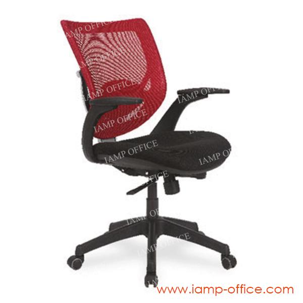 เก้าอี้สำนักงาน รุ่น MADDOX รหัส MAD-2