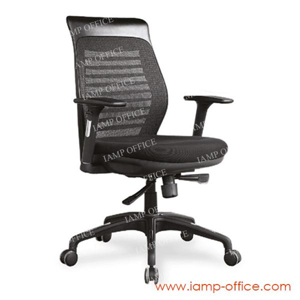 เก้าอี้สำนักงาน รุ่น MADDOX รหัส MAD-3