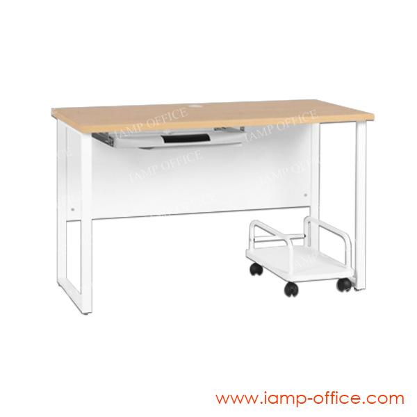 โต๊ะทำงาน รุ่น MALAGA SET
