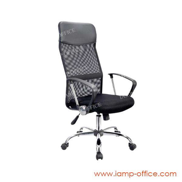 เก้าอี้สำนักงาน รุ่น PAOLO รหัส PAO-120