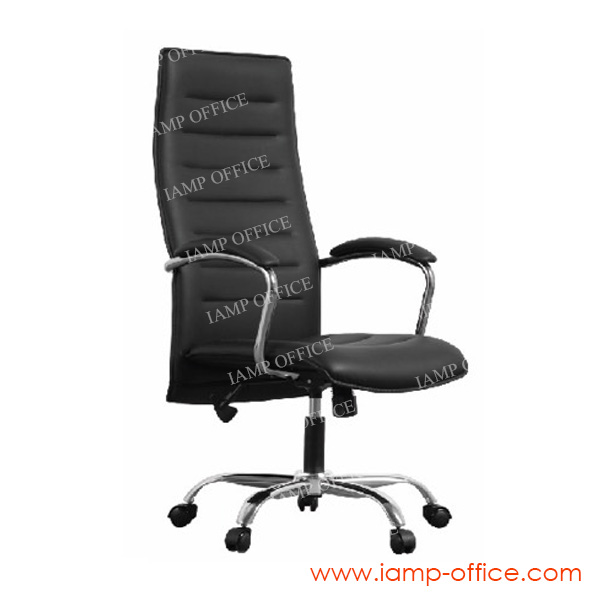 เก้าอี้ผู้บริหารสำนักงาน รุ่น PATHS-H