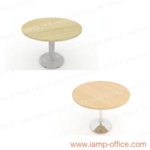 โต๊ะประชุมกลม